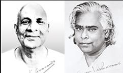 Swami Sri Sivananda und Swami Vishnu Devananda